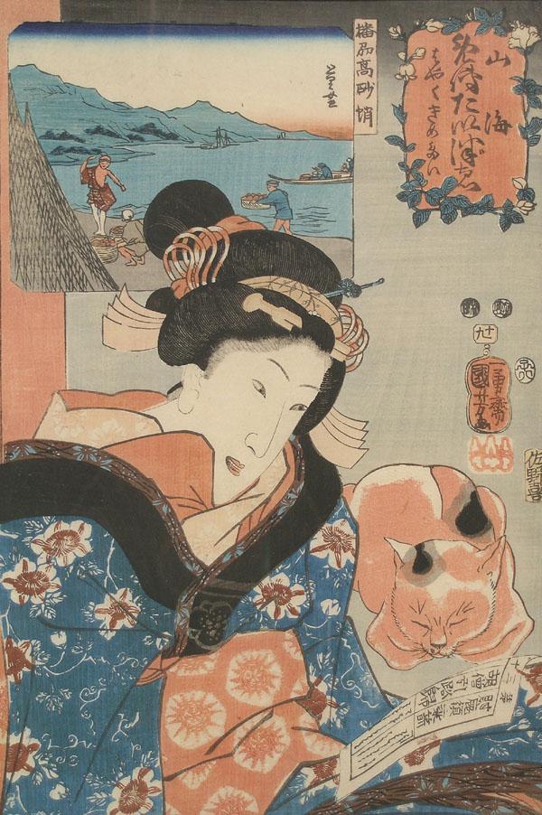 Kvinne med katt av Kunisada